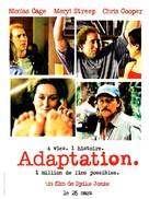 Adaptation. - French Movie Poster (xs thumbnail)