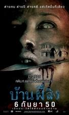 Baan phii sing - Thai Movie Poster (xs thumbnail)