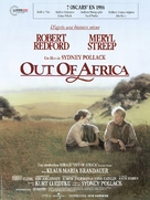 Out of Africa - French Re-release movie poster (xs thumbnail)