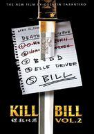 Kill Bill: Vol. 2 - DVD cover (xs thumbnail)
