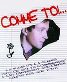 Come te nessuno mai - French Movie Poster (xs thumbnail)