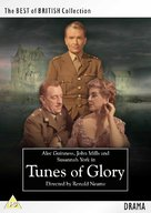 Tunes of Glory - British DVD cover (xs thumbnail)