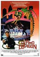 The Last Dragon - Spanish Movie Poster (xs thumbnail)