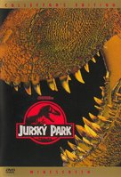 Jurassic Park - Czech Movie Cover (xs thumbnail)