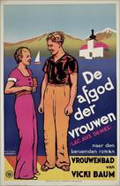 Lac aux dames - Dutch Movie Poster (xs thumbnail)