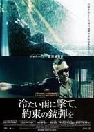 Fuk sau - Japanese Movie Poster (xs thumbnail)