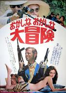 Le magnifique - Japanese Movie Poster (xs thumbnail)