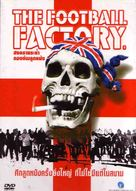 The Football Factory - Thai Movie Cover (xs thumbnail)