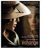 Changeling - Swiss Movie Poster (xs thumbnail)