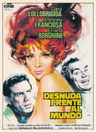 Go Naked in the World - Spanish Movie Poster (xs thumbnail)