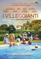 Les estivants - Italian Movie Poster (xs thumbnail)