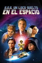 Spaceballs - Mexican Movie Cover (xs thumbnail)