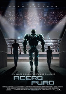 Real Steel - Spanish Movie Poster (xs thumbnail)