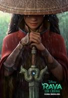 Raya and the Last Dragon - Turkish Movie Poster (xs thumbnail)