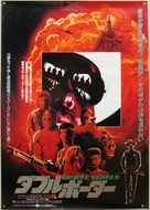 Extreme Prejudice - Japanese Movie Poster (xs thumbnail)