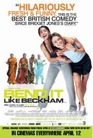 Bend It Like Beckham - British Movie Poster (xs thumbnail)
