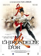 Da zui xia - French Movie Poster (xs thumbnail)