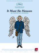 It Must Be Heaven - French Movie Poster (xs thumbnail)