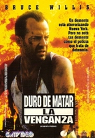 Die Hard: With a Vengeance - Argentinian DVD movie cover (xs thumbnail)