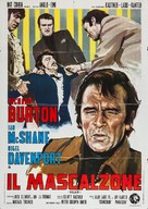 Villain - Italian Movie Poster (xs thumbnail)