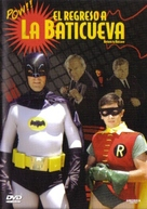 Return to the Batcave: The Misadventures of Adam and Burt - Mexican Movie Cover (xs thumbnail)