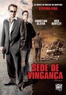 Dolan's Cadillac - Brazilian Movie Poster (xs thumbnail)