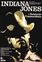 Indiana Jones and the Temple of Doom - Polish Movie Poster (xs thumbnail)