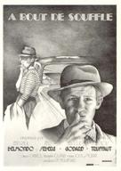 À bout de souffle - Spanish Movie Poster (xs thumbnail)