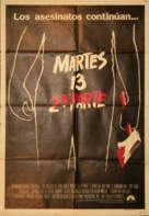Friday the 13th Part 2 - Argentinian Movie Poster (xs thumbnail)