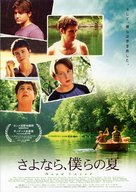 Mean Creek - Japanese Movie Poster (xs thumbnail)