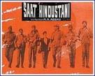 Saat Hindustani - Indian Movie Poster (xs thumbnail)