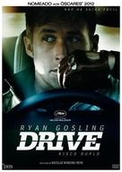 Drive - Portuguese DVD movie cover (xs thumbnail)