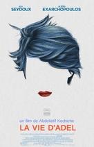 La vie d'Adèle - Canadian Movie Poster (xs thumbnail)