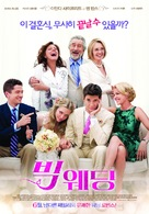 The Big Wedding - South Korean Movie Poster (xs thumbnail)
