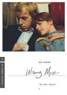 Falsche Bewegung - DVD cover (xs thumbnail)