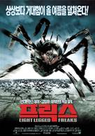 Eight Legged Freaks - South Korean Movie Poster (xs thumbnail)
