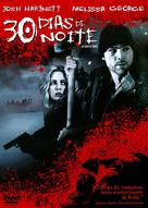 30 Days of Night - Brazilian Movie Cover (xs thumbnail)