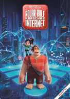 Ralph Breaks the Internet - Swedish DVD movie cover (xs thumbnail)