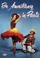 An American in Paris - German DVD cover (xs thumbnail)