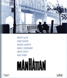 Manhattan - Polish Movie Cover (xs thumbnail)
