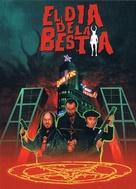 El día de la bestia - German Blu-Ray movie cover (xs thumbnail)