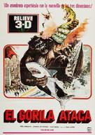 Ape - Spanish Movie Poster (xs thumbnail)