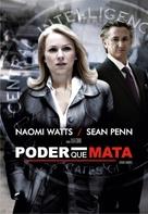 Fair Game - Argentinian DVD movie cover (xs thumbnail)