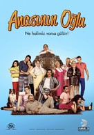 """Anali Ogullu"" - Turkish Movie Poster (xs thumbnail)"