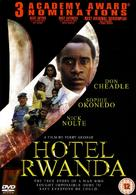 Hotel Rwanda - South African Movie Cover (xs thumbnail)