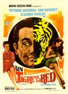 Il tigre - Spanish Movie Poster (xs thumbnail)