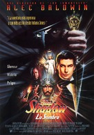 The Shadow - Spanish Movie Poster (xs thumbnail)