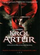 King Arthur - Polish poster (xs thumbnail)