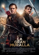 The Great Wall - Argentinian Movie Poster (xs thumbnail)