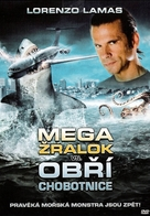 Mega Shark vs. Giant Octopus - Slovenian DVD cover (xs thumbnail)